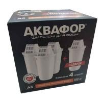 Модуль сменный фильтрующий Аквафор А6 (комплект)(4 шт)