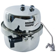 Водоочиститель многоступенчатый Аквафор В150 Фаворит (исполнение 5)